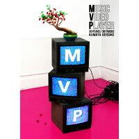 MVP【初回限定盤】/Blu-ray Disc/VIXL-900