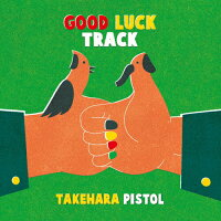 GOOD LUCK TRACK/CD/VICL-64979
