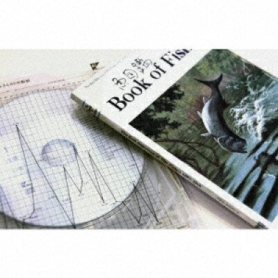 魚図鑑(初回生産限定盤/DVD付)/CD/VIZL-1372