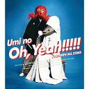 海のOh,Yeah!!(完全生産限定盤)/CD/VICL-66000