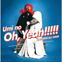 海のOh,Yeah!!/CD/VICL-67000