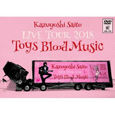 Kazuyoshi Saito LIVE TOUR 2018 Toys Blood Music Live at 山梨コラニー文化ホール 2018.06.02/DVD/VIBL-930