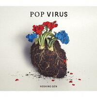 POP VIRUS(通常盤初回限定仕様)/CD/VIZL-1492