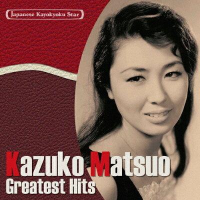 日本の流行歌スターたち(2)松尾和子 グッド・ナイト~夜がわるい/CD/VICL-65102