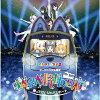 乗ってけ!ジャパリビート(初回限定盤B)/CDシングル(12cm)/VIZL-1526