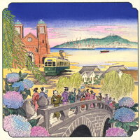 新自分風土記I~望郷篇~(初回限定盤)/CD/VIZL-1579