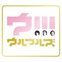 ウ!!!(初回限定盤/Blu-ray Disc付)/CD/VIZL-1607