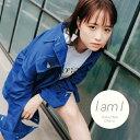未定/CDシングル(12cm)/VIZL-1622