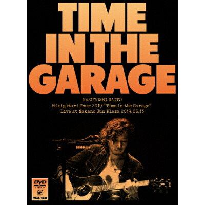 斉藤和義 弾き語りツアー2019 Time in the Garage Live at 中野サンプラザ 2019.06.13(初回限定盤)/DVD/VIZL-1631