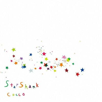 スターシャンク(初回限定盤B)/CD/VIZL-1645
