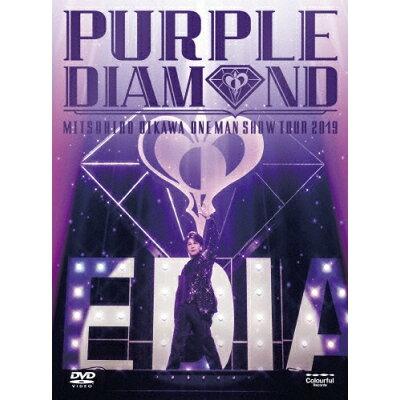 及川光博 ワンマンショーツアー2019「PURPLE DIAMOND」/DVD/VIZL-1663