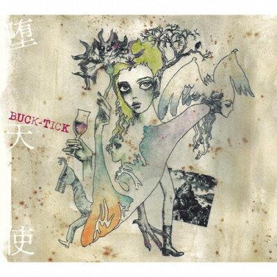 堕天使(完全生産限定盤B)/CDシングル(12cm)/VIZL-1686
