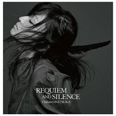 REQUIEM AND SILENCE(プレミアム・コレクターズ・エディション)(完全生産限定盤)/CD/VIZL-1734
