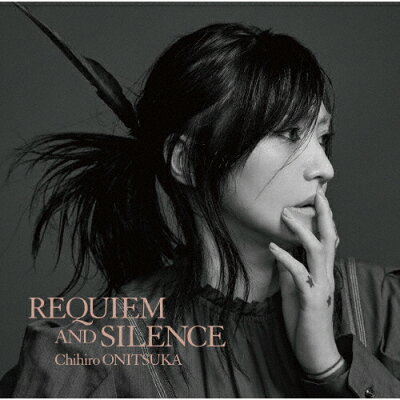 REQUIEM AND SILENCE(初回限定盤)/CD/VICL-65356