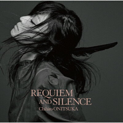 REQUIEM AND SILENCE/CD/VICL-65358