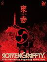 ROTTENGRAFFTY LIVE in 東寺(完全生産限定盤)/Blu-ray Disc/VIZL-1773