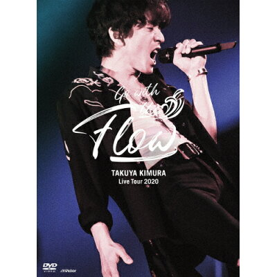 TAKUYA KIMURA Live Tour 2020 Go with the Flow(初回限定盤)/DVD/VIBL-992
