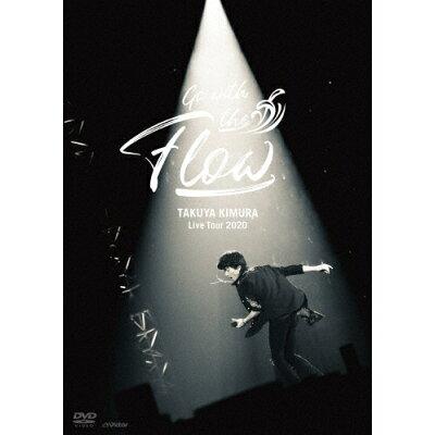 TAKUYA KIMURA Live Tour 2020 Go with the Flow/DVD/VIBL-994