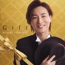 Gift/CD/VICL-65444