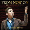 FROM NOW ON ~20th Anniversary Concert~/CD/VICL-65493
