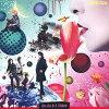Go-Go B-T TRAIN/CDシングル(12cm)/VICL-79007