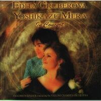 エディタ・グルベローバ&米良美一 イン・コンサート/CD/KICC-281