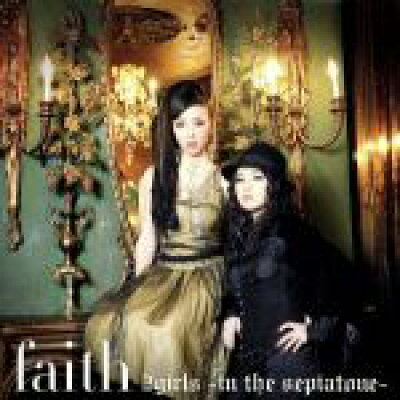 2girls~in the sepiatone~/CDシングル(12cm)/KICM-1155