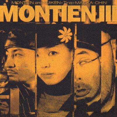 MONTIEN III/CD/KICS-1233