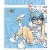 テ・ト・テ・ト/CDシングル(12cm)/QECB-10