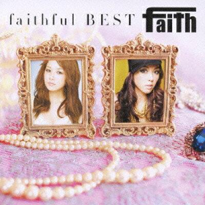 faithful BEST/CD/KICS-1422