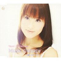 Music therapy~癒しのサプリ~/CDシングル(12cm)/KICM-30274
