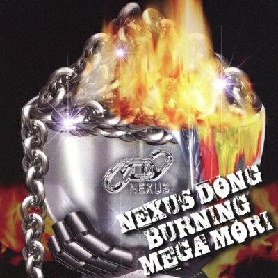 ネクサス丼 炎のメガ盛り ~THE VERY BEST OF JAPANESE HEAVY METAL~/CD/KICS-1806
