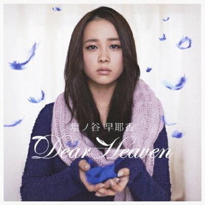Dear Heaven/CDシングル(12cm)/KIZM-193