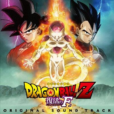 映画『ドラゴンボールZ 復活の「F」』オリジナル サウンドトラック/CD/KICA-3241