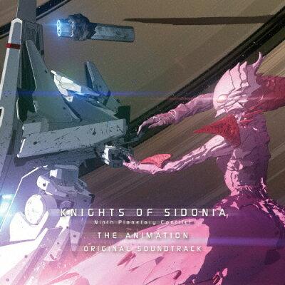 TVアニメ「シドニアの騎士 第九惑星戦役」オリジナルサウンドトラック/CD/KICA-3244