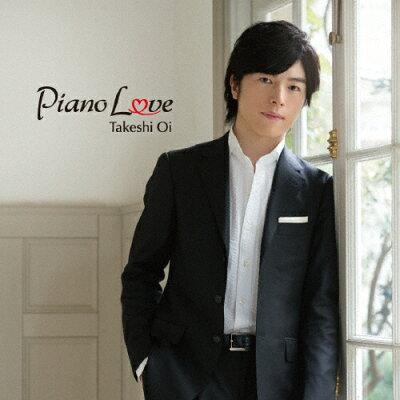 Piano Love/CD/KICC-1171