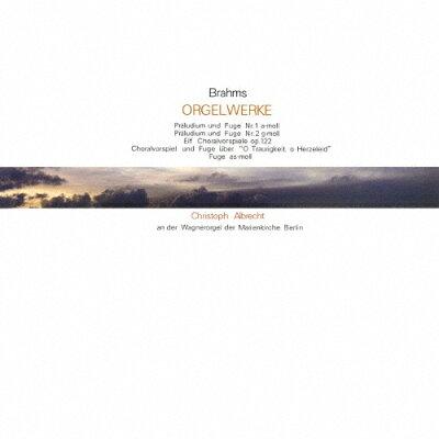 ブラームス:オルガン作品集/CD/KICC-3730