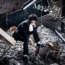 Mr.Fake/ツナゲル<初回限定盤/TYPE-A>/CDシングル(12cm)/KICM-91773