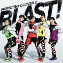 BLAST!/CDシングル(12cm)/KICM-1778
