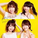 #好きなんだ(Type E)/CDシングル(12cm)/KIZM-507