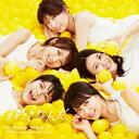 #好きなんだ(初回限定盤/Type D)/CDシングル(12cm)/KIZM-90505