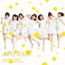 #好きなんだ(初回限定盤/Type E)/CDシングル(12cm)/KIZM-90507