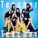 Teacher Teacher<Type D>(初回限定盤)/CDシングル(12cm)/KIZM-90563