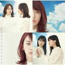 センチメンタルトレイン<Type B>/CDシングル(12cm)/KIZM-577