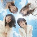センチメンタルトレイン<Type C>(初回限定盤)/CDシングル(12cm)/KIZM-90579