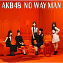 NO WAY MAN<Type A>(初回限定盤)/CDシングル(12cm)/KIZM-90585