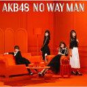 NO WAY MAN<Type D>(初回限定盤)/CDシングル(12cm)/KIZM-90591