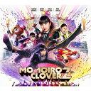 MOMOIRO CLOVER Z【初回限定盤A】/CD/KICS-93787