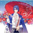 うたの☆プリンスさまっ♪ソロベストアルバム聖川真斗「HOLY KNIGHT」/CD/QECB-1093
