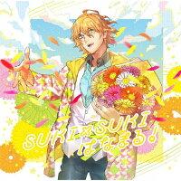 うたの☆プリンスさまっ♪ソロベストアルバム 四ノ宮那月「SUKI×SUKIはなまる!」/CD/QECB-1094